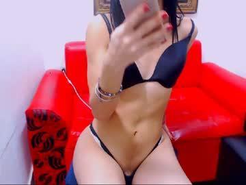 hotgirl23cmcock chaturbate