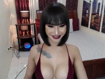 kathalinashemale's Recorded Camshow