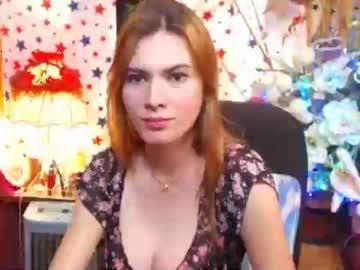 prettymodel's Recorded Camshow