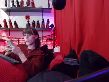 rubyfiera's Recorded Camshow