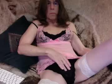 suzygurl's Recorded Camshow