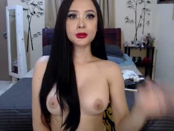 tsaudreylove's Recorded Camshow